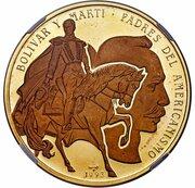 200 Pesos (Bolivar and Marti) Piedfort – revers