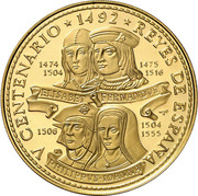 500 Pesos (Spanish Monarchs) – revers