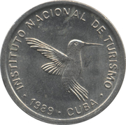 10 centavos (INTUR - acier) – avers
