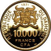 10 000 francs (Anniversaire de l'indépendance) – avers