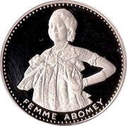 200 francs (Anniversaire de l'indépendance) – revers