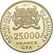 25 000 francs CFA (Anniversaire de l'indépendance) – avers
