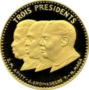 25 000 francs CFA (Anniversaire de l'indépendance) – revers