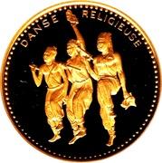 2500 francs CFA (Anniversaire de l'indépendance) – revers