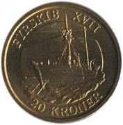 20 kroner - Série Navires - Fyrskib XVII -  revers