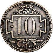10 Pfennig (Ag) – revers