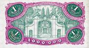1,000,000 Mark – revers
