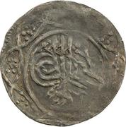 1 piastre Ali Dinar (Sultanat du Darfour, frappe au marteau) – avers