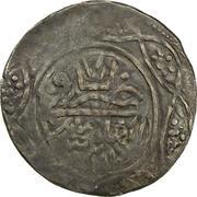 1 piastre Ali Dinar (Sultanat du Darfour, frappe au marteau) – revers