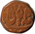 1 Paisa - Muhammad Akbar II – revers