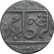 1 Rupee - Alamgir II – avers