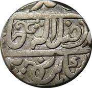 1 Rupee - Shah Alam II (Dalipnagar mint) – avers