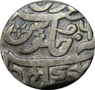 1 Rupee - Shah Alam II (Dalipnagar mint) – revers
