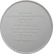 Medal - 25 Jahre Deutsche Demokratische Republik – revers