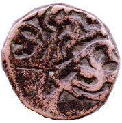 Bull and Horseman Jital (Muhammad bin Sam) – avers