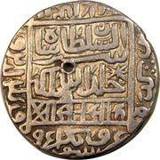 1 Tanka - Sher Shah Suri (Shergarh Bakkar) – avers