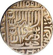 1 Tanka - Sher Shah Suri (Shergarh Bakkar) – revers