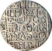 1 Tanka - Sher Shah Suri – avers