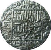Rupee - Sher Shah Suri (Agra mint) – revers