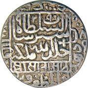 1 Tanka - Sher Shah Suri (Delhi Mint) – avers