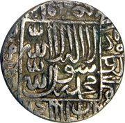 1 Tanka - Sher Shah Suri (Delhi Mint) – revers