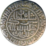 1 Tanka - Sher Shah Suri (Ujjain Mint) – avers