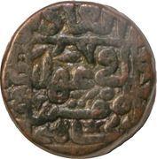 1 Paisa - Sher Shah Suri (Chunar) – avers