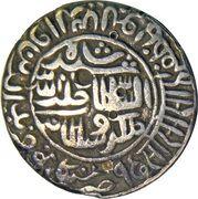 1 Tanka - Sher Shah Suri (Satgaon Mint) – avers