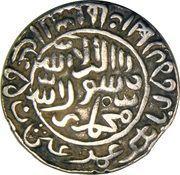 1 Tanka - Sher Shah Suri (Satgaon Mint) – revers