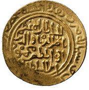 Tanka - Nasir al-Din Mahmud I ibn Iltutmish - 1246-1266 AD (Turkish) – avers