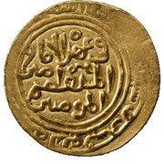 Tanka - Nasir al-Din Mahmud I ibn Iltutmish - 1246-1266 AD (Turkish) – revers