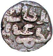 2 Ghani - Ghiyath al-Din Balban – revers