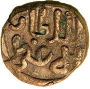 1 Paika - Jalal al-din Firuz – avers