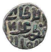 1 Jital  Ala al-Din Muhammad Shah – avers