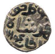 1 Jital  Ala al-Din Muhammad Shah – revers