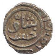 1 Jital - Nasir ud Din Khusrau Ah720 – revers