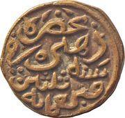 Token Dirham - Muhammad Bin Tughluq (1325-1351) – avers