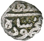 AE Fals Mahmud Shah bin Muhammad (Dar al-Mulk Dehli) – avers