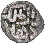 AE Fals Mahmud Shah bin Muhammad (Dar al-Mulk Dehli) – revers