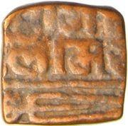 ¼ Paisa - Kumbhakarna Singh (ranas de Mewar pour Delhi) – avers