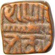 ¼ Paisa - Kumbhakarna Singh (ranas de Mewar pour Delhi) – revers