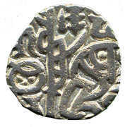 1 Jital  Shams-ud-Din Iltutmish – revers