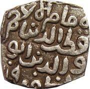 12 Gani - Qutb-ud-Din Mubarak – revers