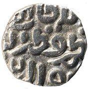 1 Jital    Qutb-ud-Din Mubarak Shah – avers