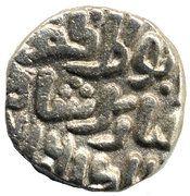 1 Jital    Qutb-ud-Din Mubarak Shah – revers