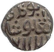 ½ Tanka - Ghiyath al-Din Tughluq II (Ah 720-725) – revers