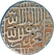 Rupee - Islam Shah Suri (Narnol mint) – revers