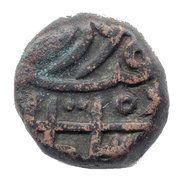 1 Jital  Firuz Shah -  revers