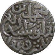 6 Gani - Muhammad bin Tughluq – avers