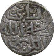 6 Gani - Muhammad bin Tughluq – revers